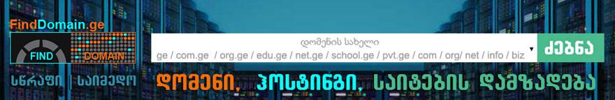 domain, transfer, hosting